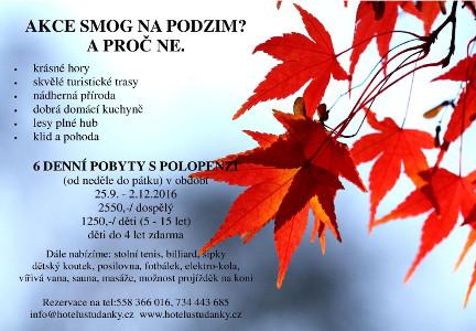 smog_kone